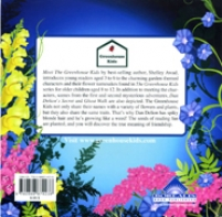 back cover of Meet the Greenhouse Kids